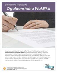 Somali Translation of Making a Personal Directive.